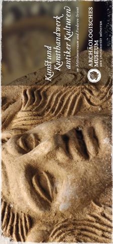Archäologisches Museum Münster